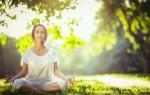 Мантры, которые используются для медитации – правила выбора и применения