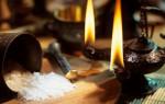 Как снять порчу или сглаз солью – самостоятельно убираем негатив проверенным способом
