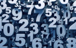 Что означает видеть числа от 100 до 1000 во сне – возможные толкования по соннику