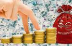 Симоронские ритуалы на деньги — срочная и эффективная финансовая помощь