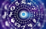 Какой знак Зодиака самый лучший по мнению астрологов