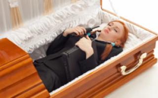 Что означает видеть себя в гробу во сне – возможные толкования по соннику