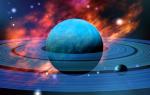 Нептун в астрологии – значение и обозначение планеты, влияние в гороскопе
