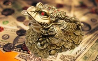 Куда ставить денежную жабу по Фэн-Шуй для привлечения богатства