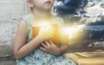 Как проверить, сглазили ребенка или нет – симптомы и методики определения
