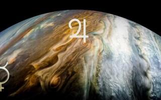 Значение и описание секстиля Меркурий – Юпитер в натальной карте для мужчин и женщин
