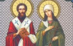 Молитва Киприану и Устинье от колдовства — текст на русском языке, особенности