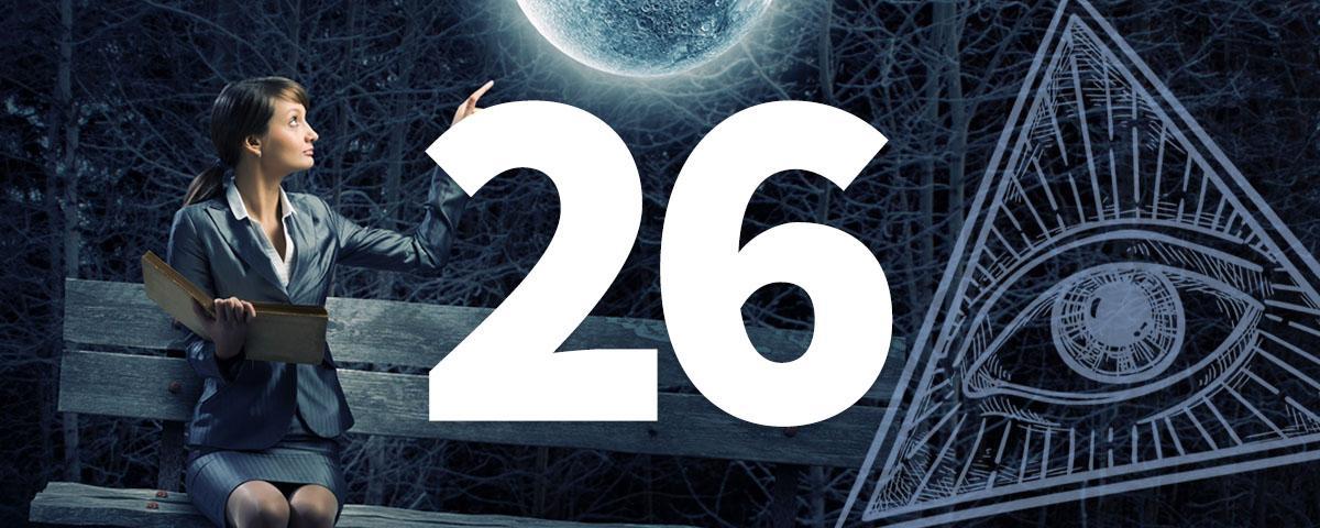 Магия числа 26 влияние на мир характеры и судьбы людей