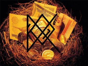 Руны богатства: денежные ставы, как применять