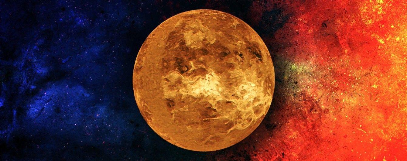 Ретроградная Венера в 2020-2030 годах
