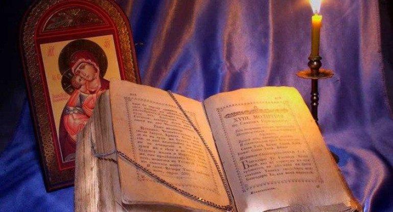 Заговоры и молитвы от испуга у детей