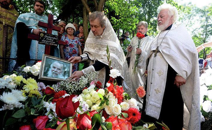 Как проходят похороны у русских