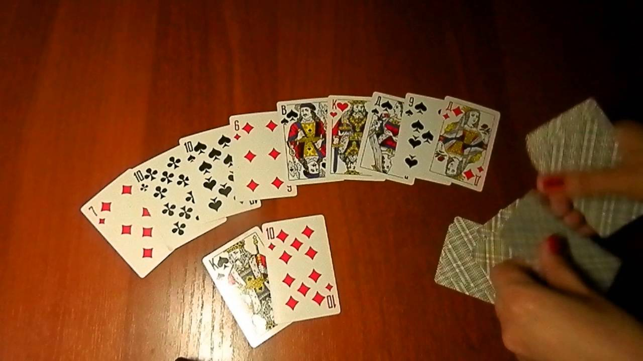 Гадания на отношения на игральных картах